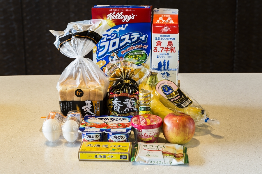 Kutchan Breakfast Pack