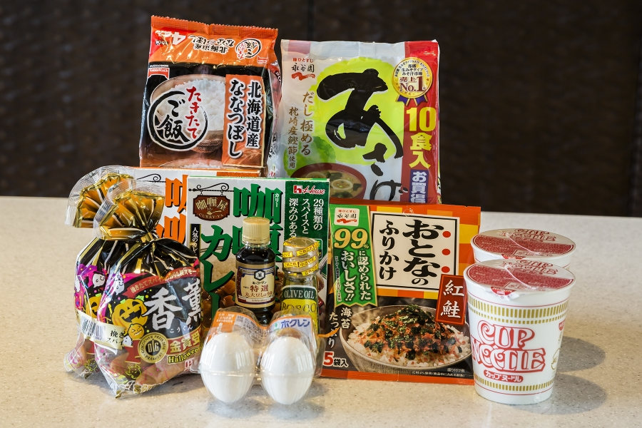 Yotei Lunch Pack
