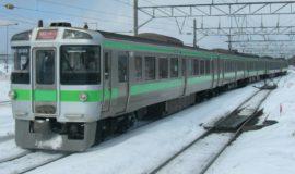 Jr Hokkaido Train