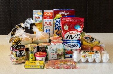 Hokkaido Breakfast Pack