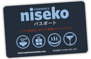 Niseko Passport Ja