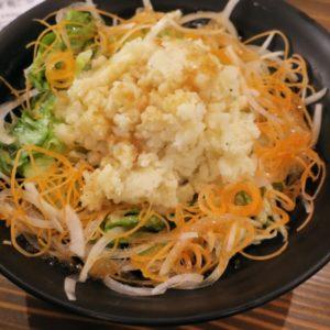 Enishi 4