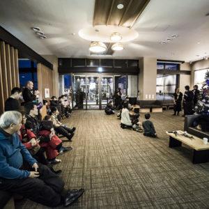 Watching on in the Ki Niseko lobby.