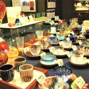 Kitaichi Glass