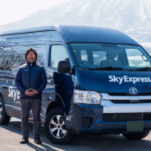 Sky Express Winter Lr 3