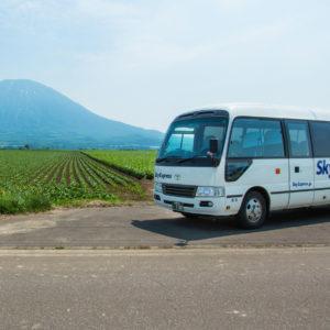 Sky Express Coaster Mt Yotei Summer Yasuyuki Shimanuki Crop