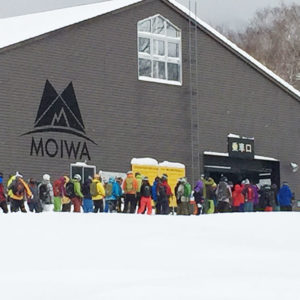 Moiwa 2