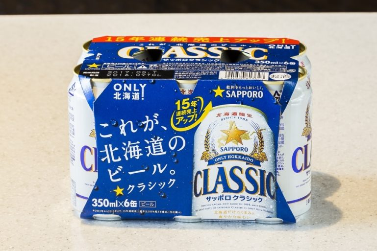 Sapporo Classic 6 Pack