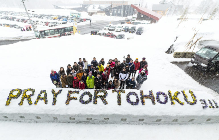Pray For Tohoku1