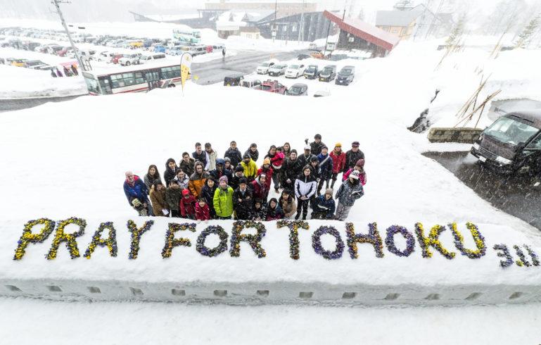 Pray For Tohoku1