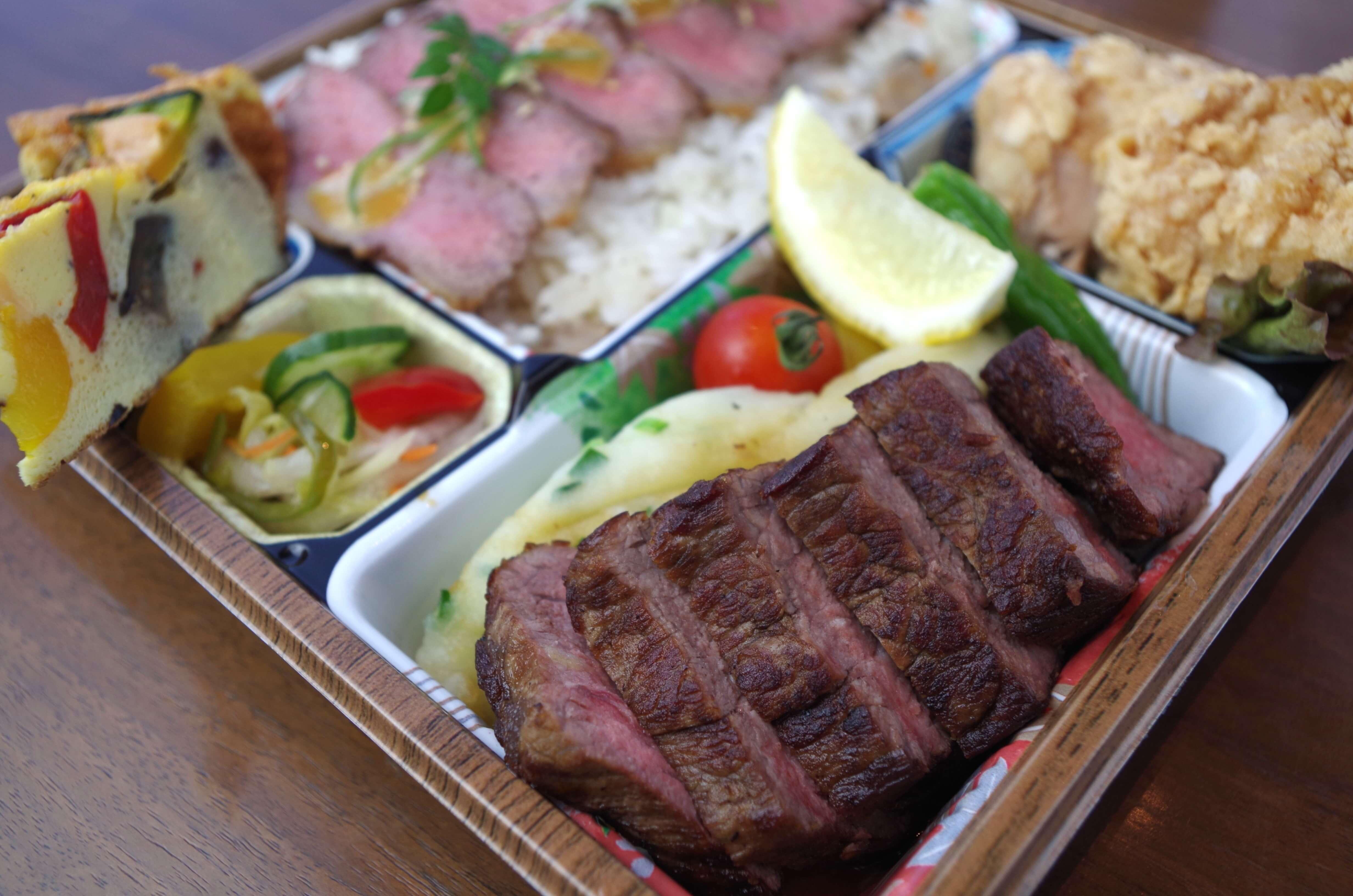 Beef Bento Box