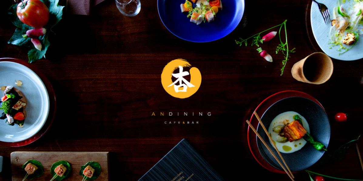 AN DINING