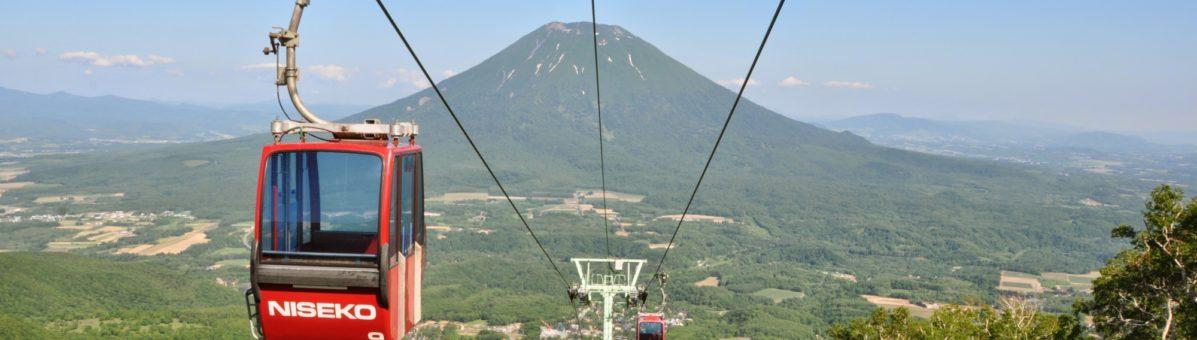Summer Gondola2
