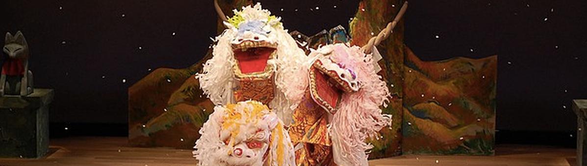 Hero Ki Niseko Lion Dance Chinese New Years