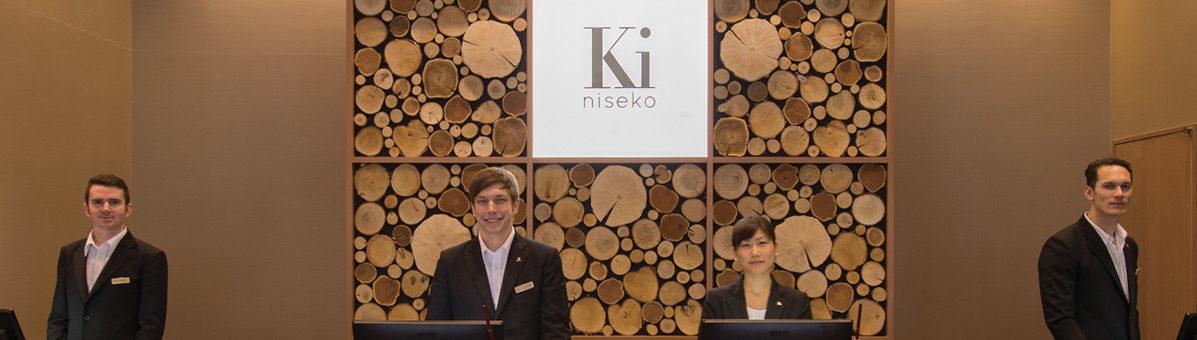 Ki Front Desk 2016