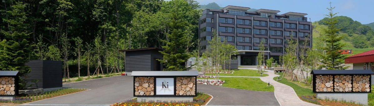 ki-niseko-entrance-summer