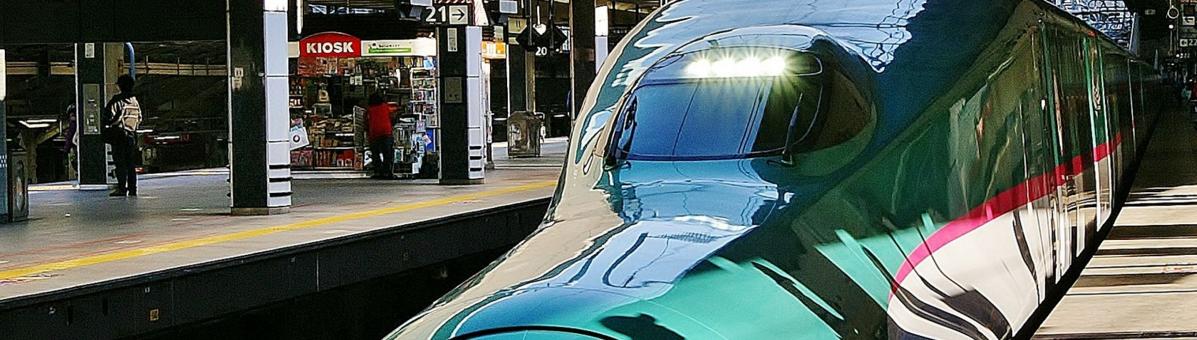 Shinkansen Hero Image2