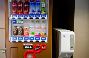 Vending Machine Hi Res 2