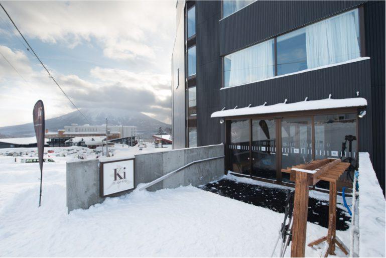 Ski Valet Entrance