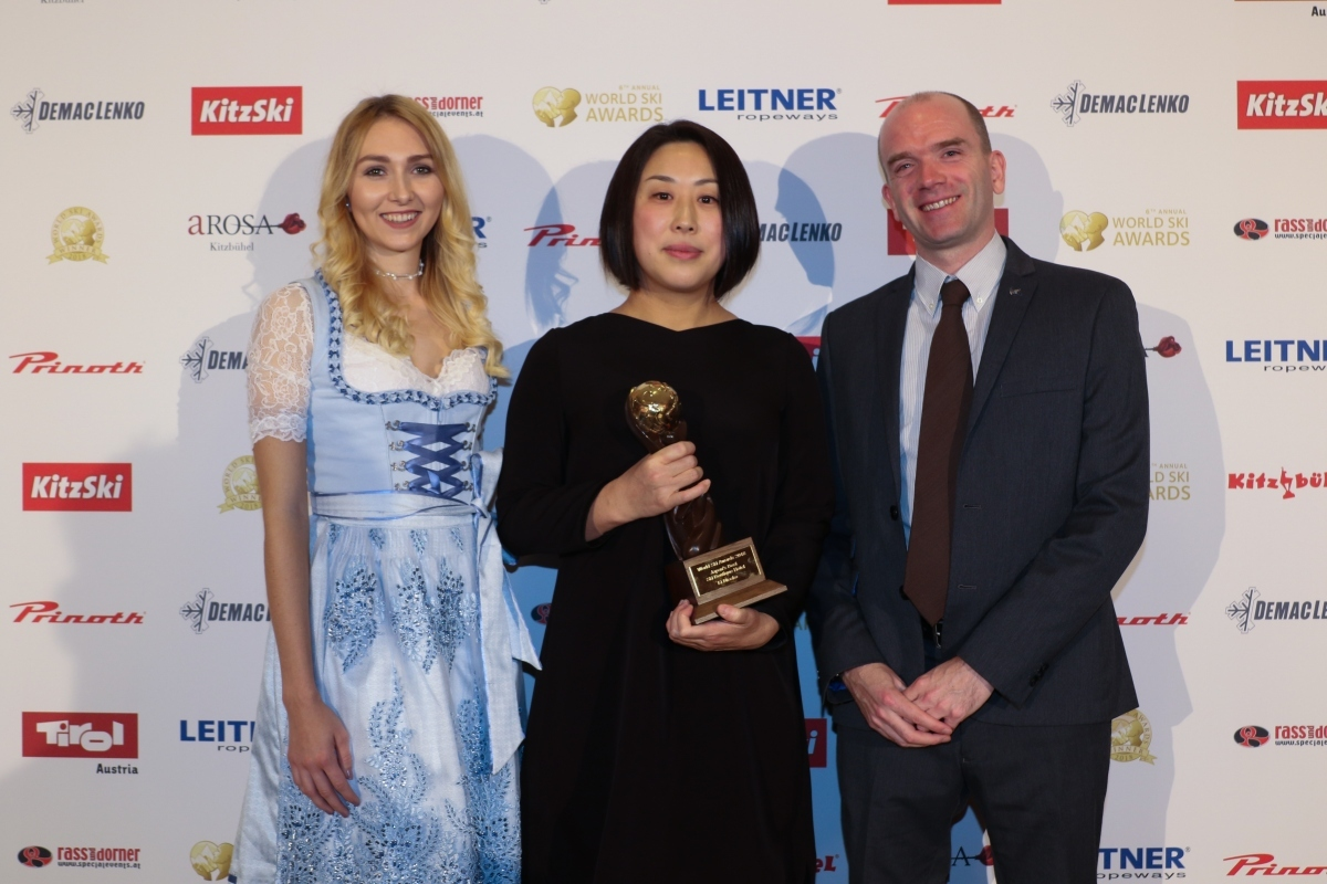 World Ski Awards Michiko Chris