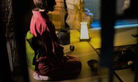 Somoza Tea Ceremony 12 07 17 7