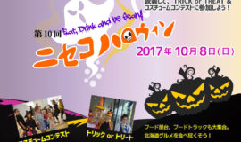 Halloween Niseko