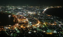 Nightview Hakodate