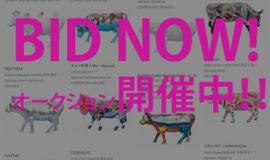 thumbnail-auction-cow-parade