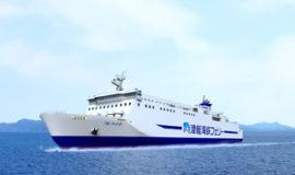 Tugaru Ferry