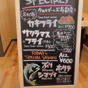 Kagura In Niseko Town Restaurant And Fish Market 19