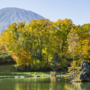 Fukidashi Park with Mt. Yotei.
