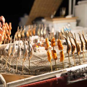 Irori Robata Yaki Charcoal Grilled Fish
