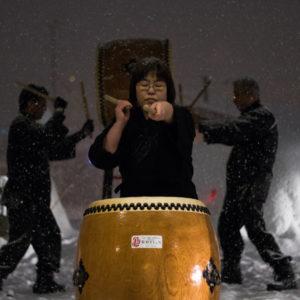 Koryu: Japanese Drumming