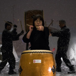 Koryu: Japanese Drumming