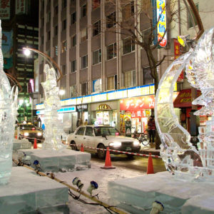 The city will be taken over by an amazing ice spectacle.