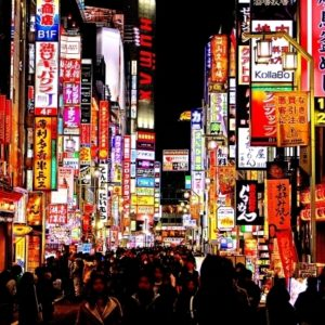 Land in Tokyo and travel onward to Niseko.