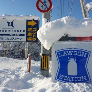 Niseko – December 30, 2015