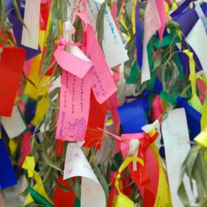 Hang your wish on the Tanabata Bamboo.