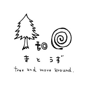 Yoske Yamaguchi: Tree and Move Around