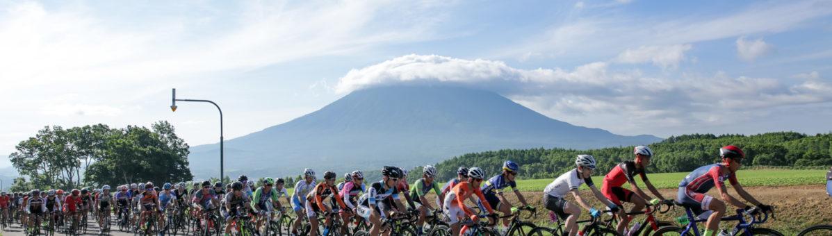 Niseko Classic Race