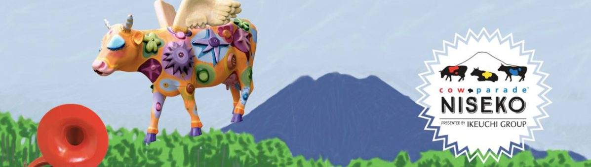 cow-parade-2015-hero 0