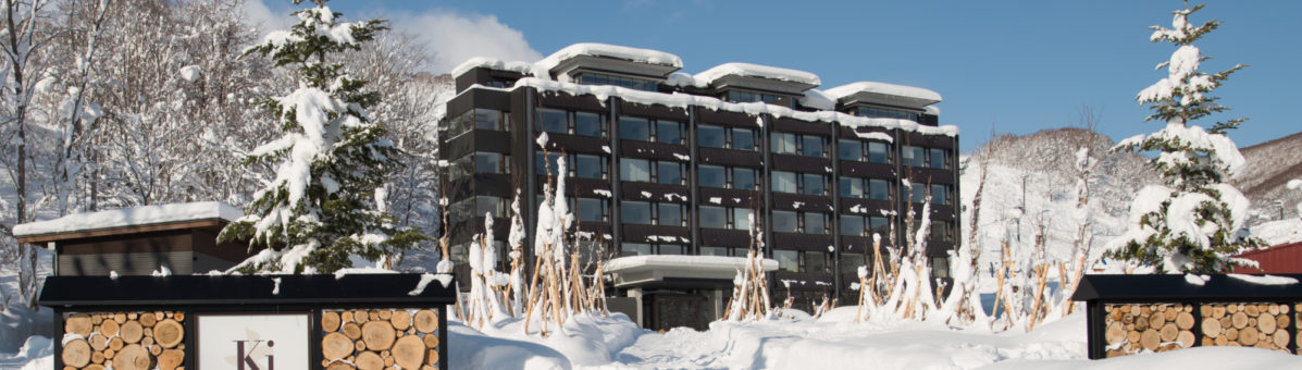 Copy Of Copy Of Ki Niseko Exterior 1