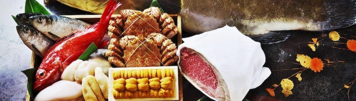 Food At Robata Niseko Naniwatei