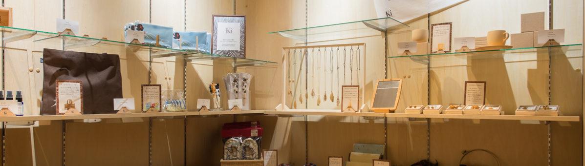 Ki Gift Shop Low Res 2