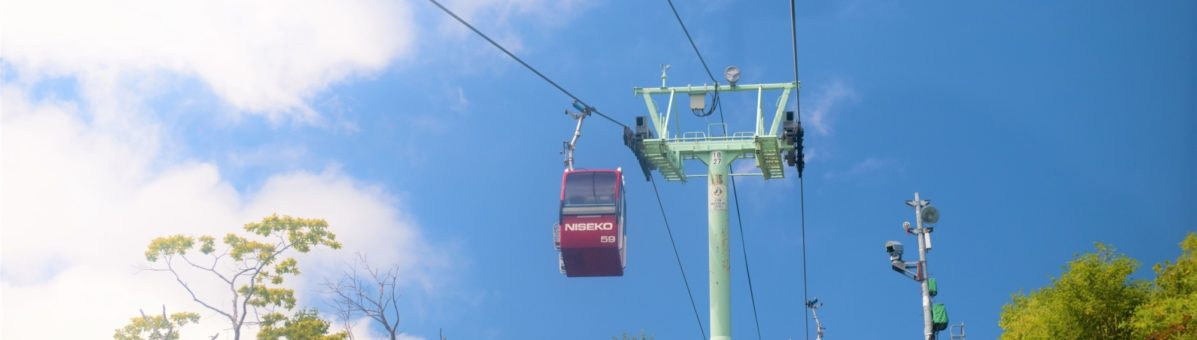 Summer Gondola Grand Hirafu 1