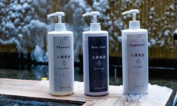 Ki Niseko Shampoo Lr 123