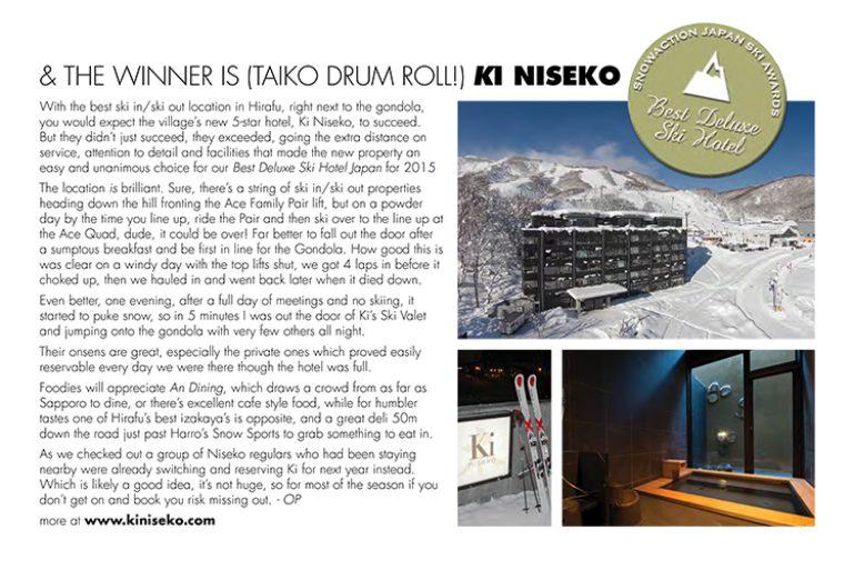 snowaction-ski-awards