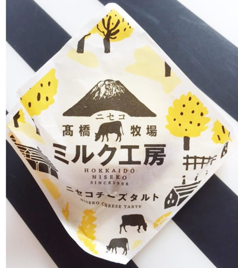 milk-koubou-cheese-tart-1