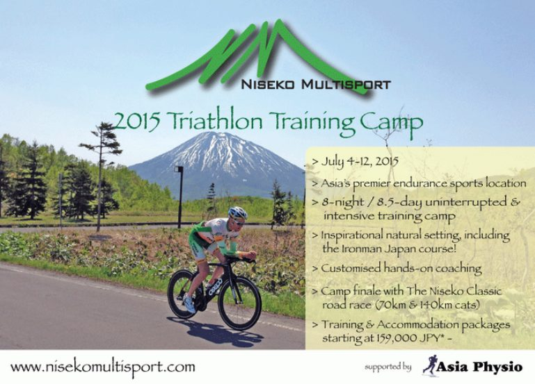 niseko-multi-sport-training-camp