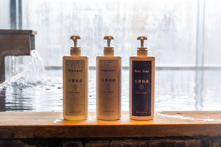 Ki Niseko Shampoo Lr 122